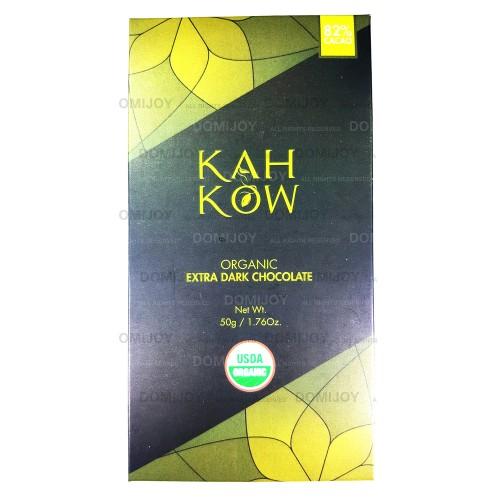 organic-kah-kow-dominican-cacao-chocolate-0