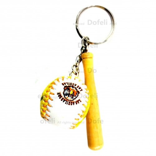 Aguilas Bat and Ball-Key Chain